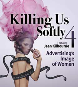 an analysis of the documentary killing us softly View essay - analysis of killing us softly from engl 101 at stetson calvin armatas killing us softly 4 analysis the film that we were asked to view was killing us softly 4.