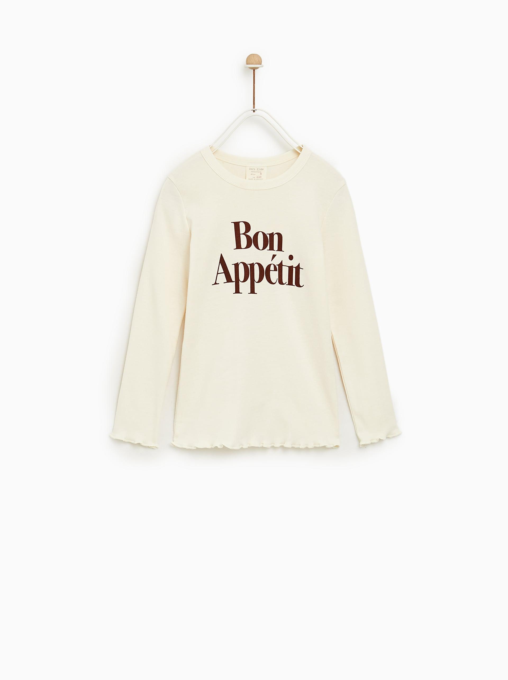 Printed T Shirt 12 Zara